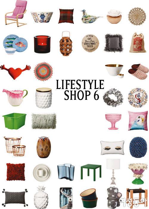 LIFESTYLE SHOP 6
