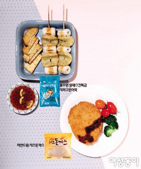 1월 신상 시판 음식 평가표