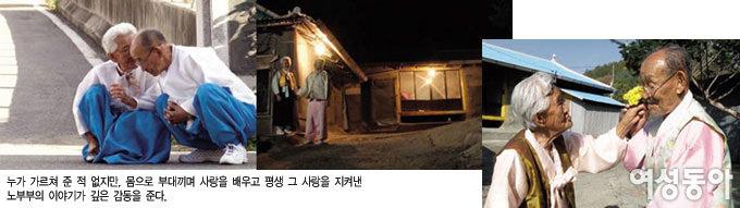 '님아, 그 강을 건너지 마오' 진모영 감독에게 물었다 사랑이 뭘까요?