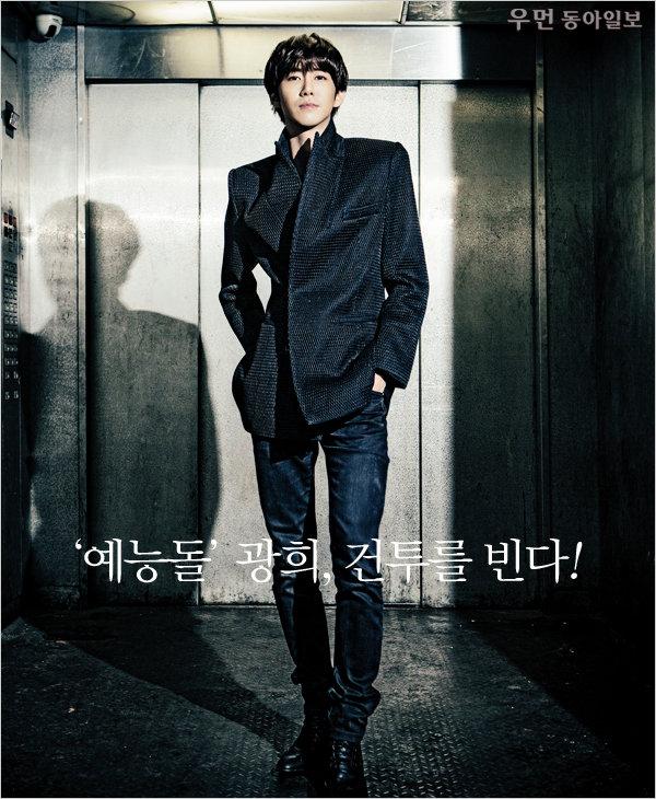'예능돌' 광희, 건투를 빈다!