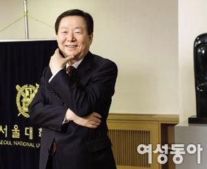성낙인 서울대 총장이 꿈꾸는 교육