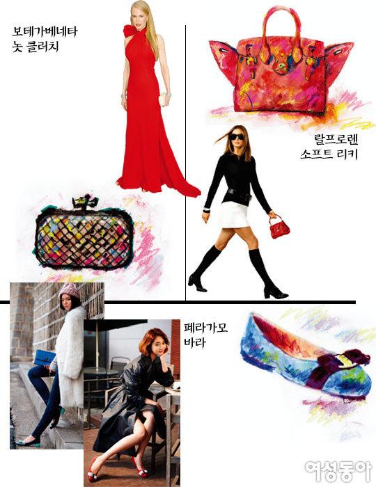 패션, 위대한 유산 9