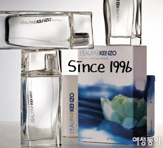1990년대에 태어나 화장품의 역사를 바꾼 스테디셀러