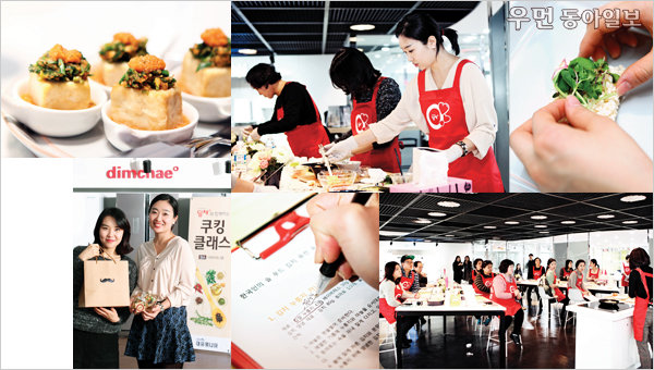 '딤채'와 함께 정과 맛을 나누는 쿠킹 킨포크 클래스! KOREAN KINFOLK &