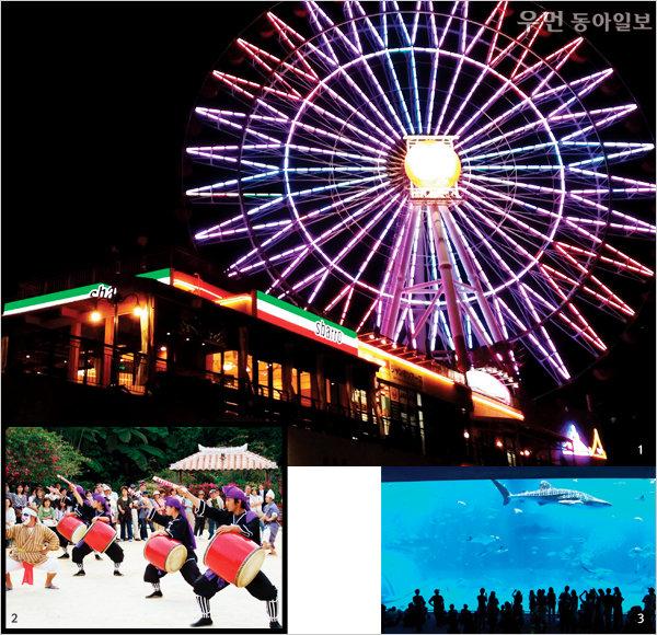 이국적인 풍광을 찾아 떠난 여행~ 3 Days in OKINAWA