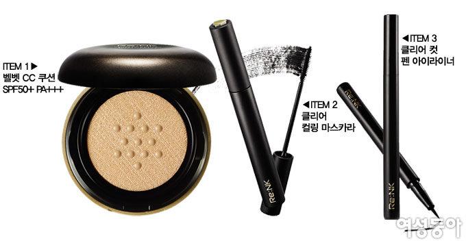 Re:NK 2015 S/S 메이크업 컬렉션 블러썸 브리즈