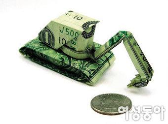 대출 전략 다시 짜기