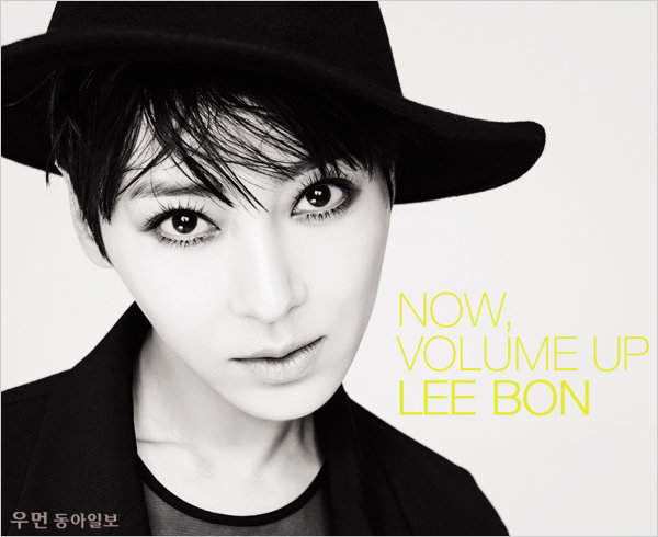이본! NOW, VOLUME UP LEE BON