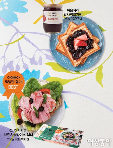 4월의 베스트 시판 음식을 찾아라!