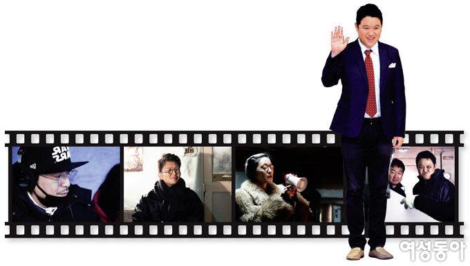 봉만대&김구라 콜래보레이션 19금 패러디 떡국 열차