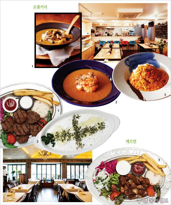 오감을 사로잡는 향신료 음식점 8