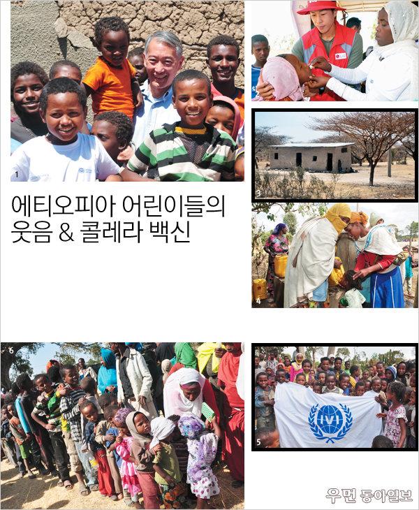 에티오피아 어린이들의 웃음 & 콜레라 백신