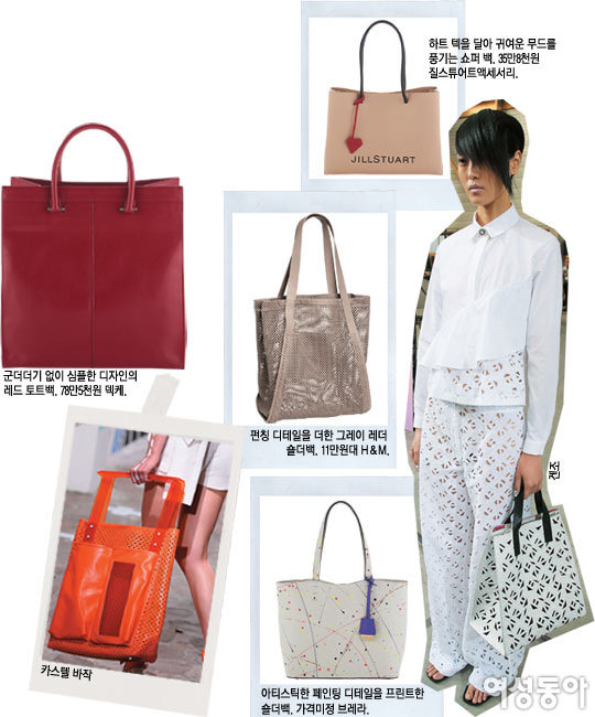 #봄 #스트리트 #발랄한 가방들