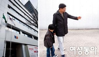 쌍둥이 출산 앞둔 대통령의 동생 박지만 · 서향희 부부