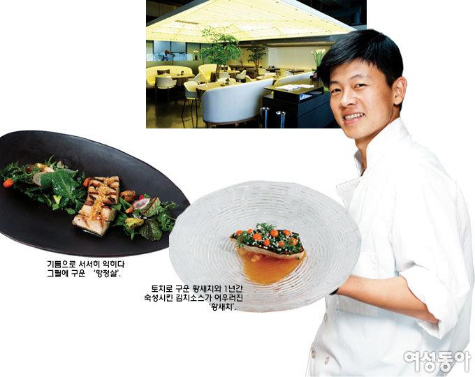 훈남 스타 셰프 레스토랑, 그 맛은?