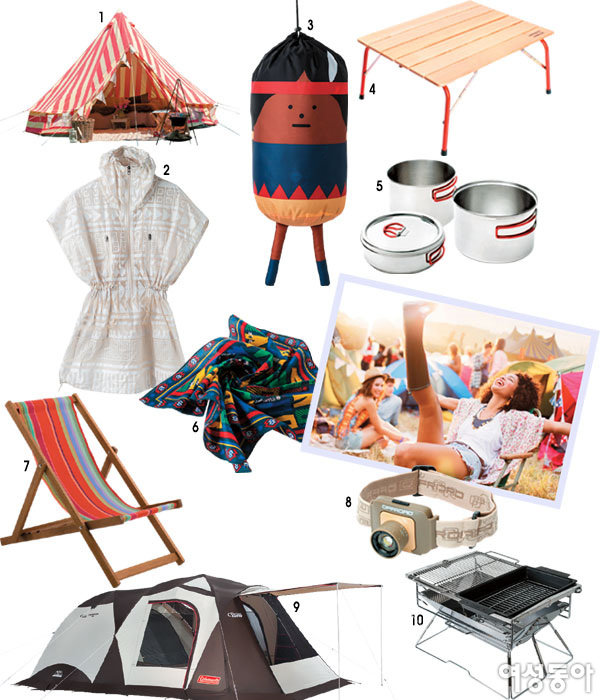 Outdoor Items 42