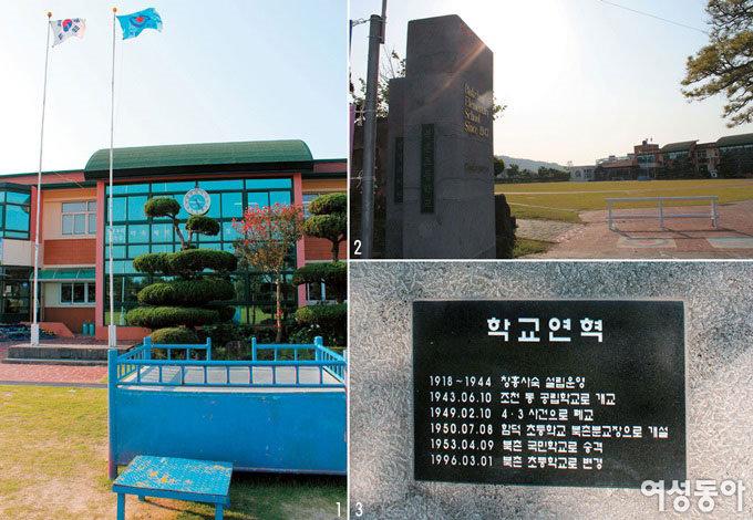 현기영의 '순이 삼촌'과 제주 조천