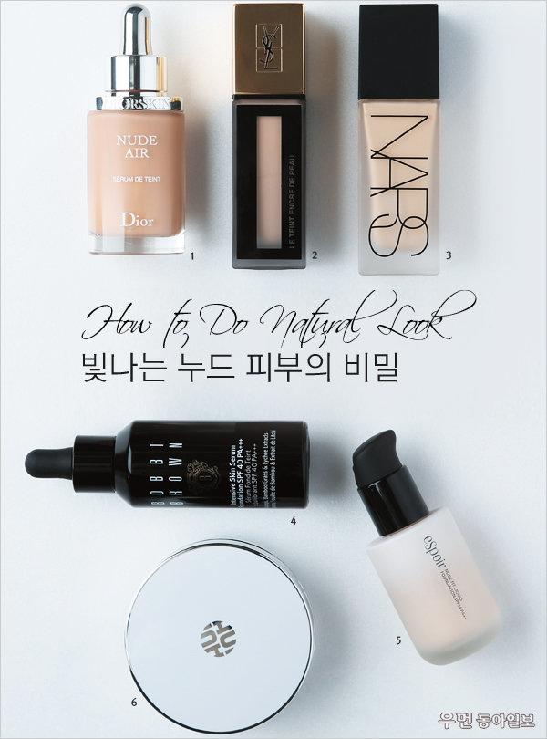 빛나는 누드 피부의 비밀~ How to Do Natural Look