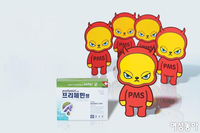 'PMS, 숙명 아닌 질병!'