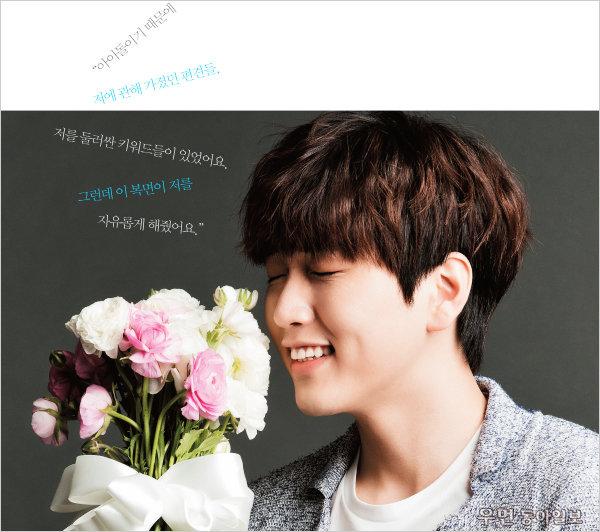 '꽃피는 오골계' B1A4 산들! 복면, 드라마틱, 성공적.