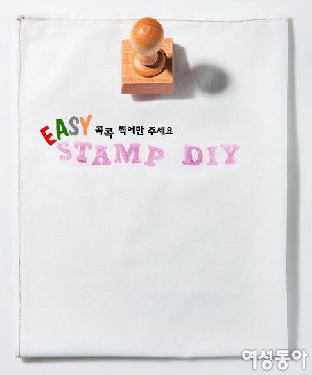 EASY STAMP DIY