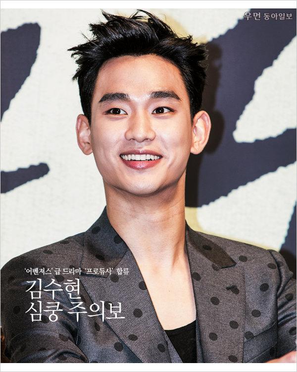 김수현 심쿵 주의보! '어벤져스'급 드라마 '프로듀사' 합류