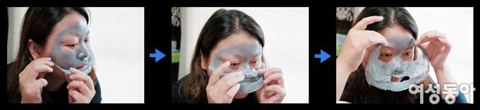 엘리자베카 밀키피기 헬 포어 클린업 마스크