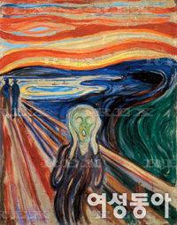 세계에서 가장 비싼 미술품 5