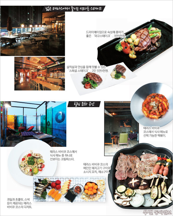 테라스로 예약하세요! Steak & Barbecue on Terrace 7