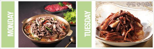 요일별로 즐기는 매일 한우 요리~ 여름 보양식, 한우보다 더 좋을 순 없소!