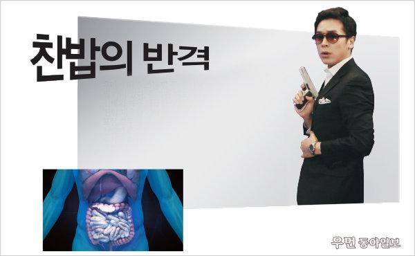 김진 기자의 먹거리 XX파일! 찬밥의 반격