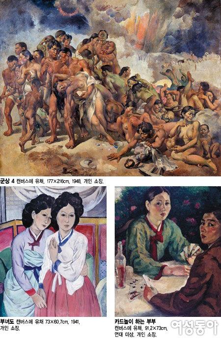 '거장 이쾌대, 해방의 대서사'展