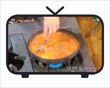 만능 쿡가이버~ 백종원의 집밥 레시피