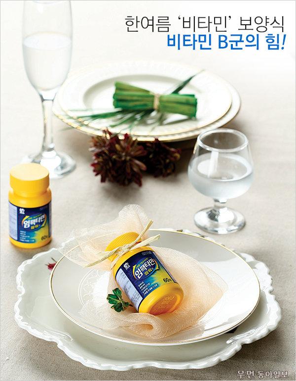 한여름 '비타민' 보양식 비타민 B군의 힘!