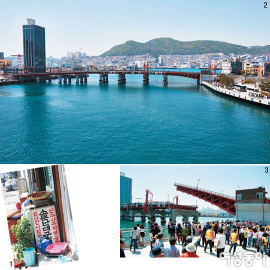 So beautiful, Busan