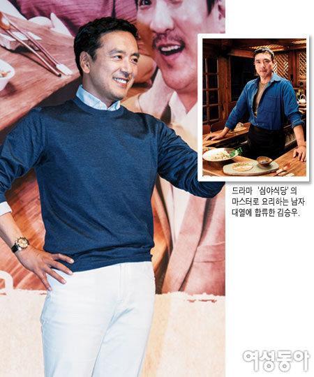 김승우표 '심야식당' 장사는 잘될까요?