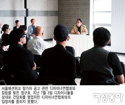 제일모직 떠나 서울시로 간 디자이너 정구호