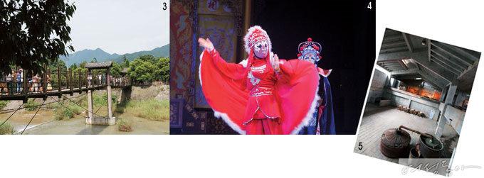 바진의 '휴식의 정원'과 중국 쓰촨 성 청두