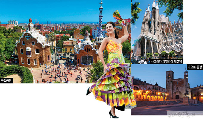 스페인 지중해와 오페라 투어