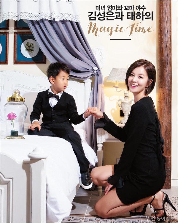 미녀 엄마와 꼬마 야수~ 김성은과 태하의 Magic Time