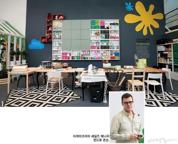 HejHome Together by IKEA