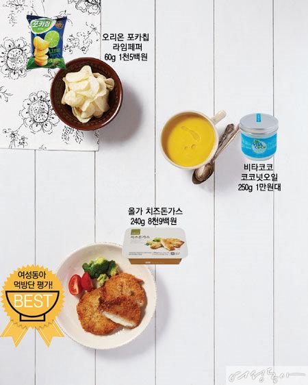 여성동아 먹방단이 인정한 '천고마비' 시판 식품