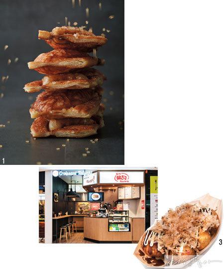 붕어빵의 진화