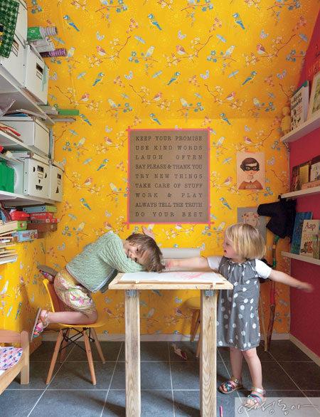 세상에서 가장 행복해요! 네덜란드 아이들의 방