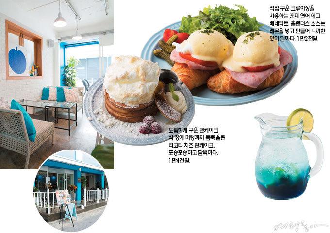 '한국의 사라베스 키친' 지금 핫한 브런치 레스토랑 6