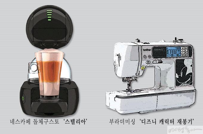 NEW 리빙용품 REAL 품평기