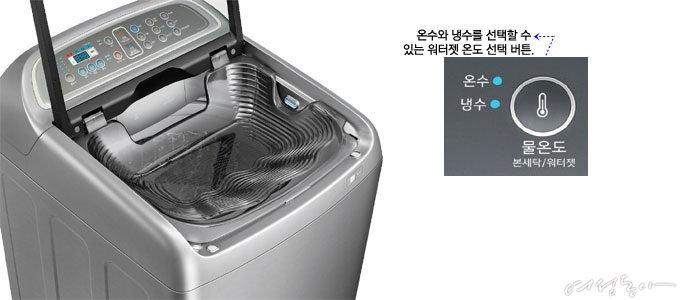 2016년형 삼성 액티브워시