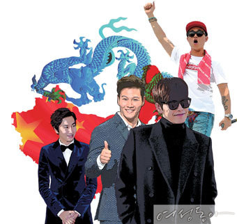 박해진·김종국·이광수·개리… 취향저격 대륙의 팬덤