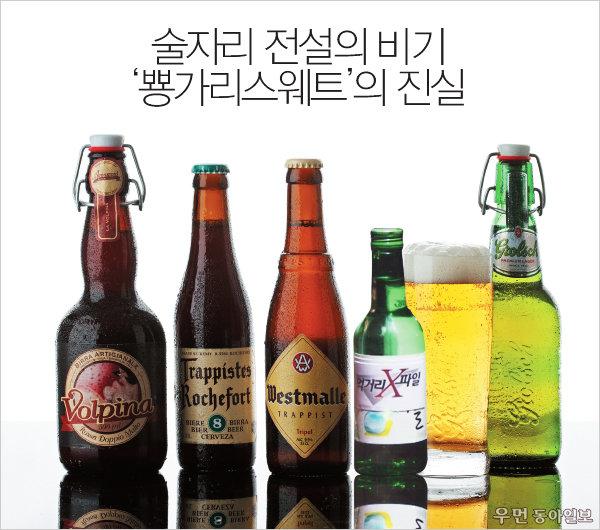 술자리 전설의 비기 '뿅가리스웨트'의 진실! 김진 기자의 먹거리 XX파일