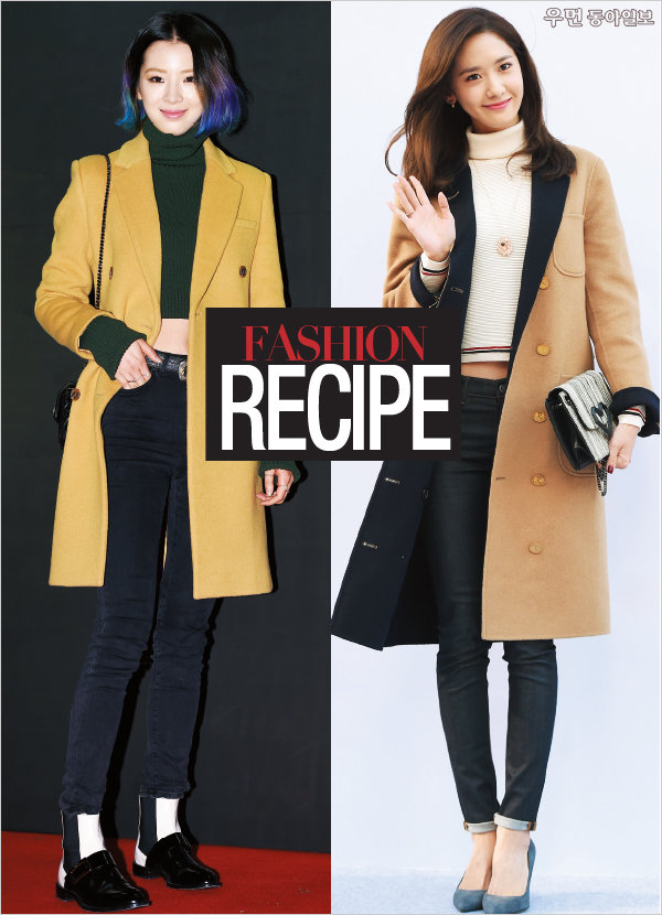 FASHION RECIPE